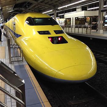 0818dr.yellow